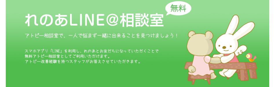 h2_line