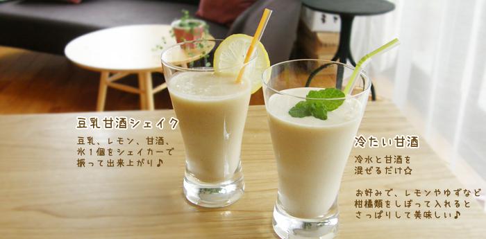 150531_daichan