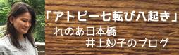 banner_ameba_taeco
